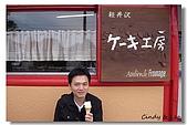 輕井澤~單車遊:R0010244.jpg