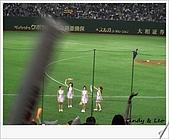 071109 亞洲職棒大賽 統一 V.S 中日:CIMG2940.jpg
