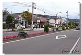 輕井澤~單車遊:R0010245.jpg