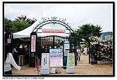 080607 京成玫瑰園:DSC_2869.jpg