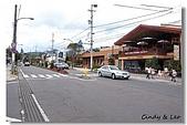 輕井澤~單車遊:R0010247.jpg