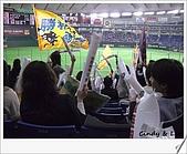 071109 亞洲職棒大賽 統一 V.S 中日:CIMG2951.jpg