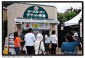 080607 京成玫瑰園:DSC_2870.jpg