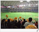 071109 亞洲職棒大賽 統一 V.S 中日:CIMG2963.jpg