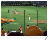 071109 亞洲職棒大賽 統一 V.S 中日:CIMG2973.jpg