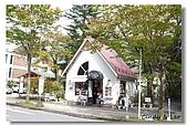 輕井澤~單車遊:R0010250.jpg