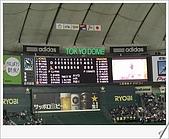 071109 亞洲職棒大賽 統一 V.S 中日:CIMG2984.jpg
