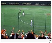 071109 亞洲職棒大賽 統一 V.S 中日:CIMG2989.jpg