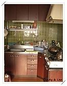 日本小窩:廚房