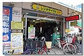 輕井澤~單車遊:R0010230.jpg