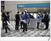 071109 亞洲職棒大賽 統一 V.S 中日:CIMG2924.jpg