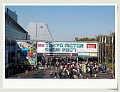 2007東京車展:DSC_7561.jpg
