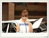 2007東京車展:DSC_7660.jpg