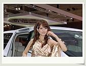 2007東京車展:DSC_7680.jpg
