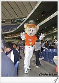 071109 亞洲職棒大賽 統一 V.S 中日:CIMG2930.jpg