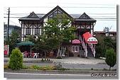輕井澤~單車遊:R0010239.jpg