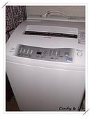 日本小窩:洗衣機近照