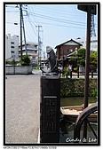 080518 小江戶 -- 佐原:DSC_2282.jpg