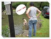 4/18 苗栗南庄  東風山莊:post-60021-1240325257.jpg