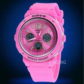 新款baby-G系列手錶 CASIO手錶 雙顯 卡西歐運動手錶 訂購加LINE:liu13141 :新款baby-G手錶 CASIO手錶 雙顯運動手錶 (2).jpg