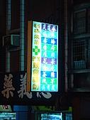 愛河夜拍:DSC00982