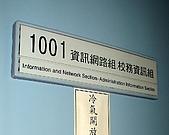 離開前的回顧:1001