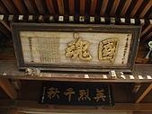 桃園神社:DSC03740.JPG