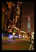 台北101跨越年:155.jpg