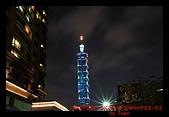 台北101跨越年:130.jpg