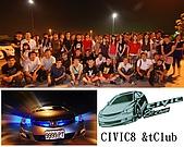 2008-05-17-CIVIC-8清水休息站車聚:CIVIC 8.jpg