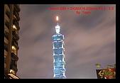 台北101跨越年:140.jpg