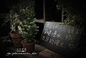 心之芳庭拍攝: