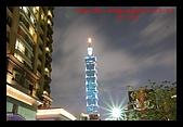 台北101跨越年:133.jpg