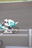 亞洲盃摩托錦標賽:DSC_2034.JPG