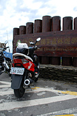 環島旅行第一天2011-06-16:DSC_2076.JPG