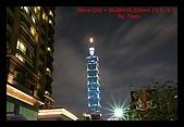 台北101跨越年:132.jpg