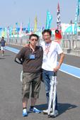 亞洲盃摩托錦標賽:DSC_1710.JPG