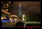 台北101跨越年:125.jpg