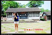 台中東海大學外拍泡泡+姊姊:DSC_5367.JPG