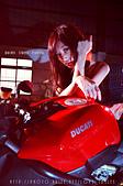Ducati Street Fighter 1098:DSC_1246拷貝.jpg