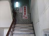 【090315】不凡老和台南公園:1303656559.jpg