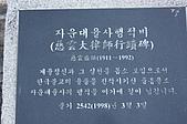 200901韓國大邱:IMG_1697.JPG