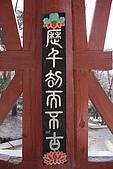 200901韓國大邱:IMG_1728.JPG