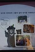 200901韓國大邱:IMG_1680.JPG