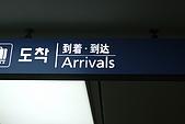 200901韓國大邱:DSCF7639.JPG