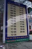 200901韓國大邱:IMG_1963.JPG