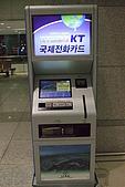 200901韓國大邱:DSCF7643.JPG