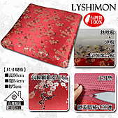 LYSHIMON-緹花系列:A01緹花坐墊01.jpg