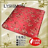 LYSHIMON-緹花系列:A01緹花坐墊墊00.jpg