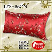 LYSHIMON-緹花系列:A01緹花靠墊00.jpg